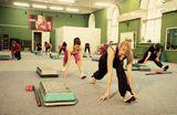 Фитнес центр Ника, фото №2