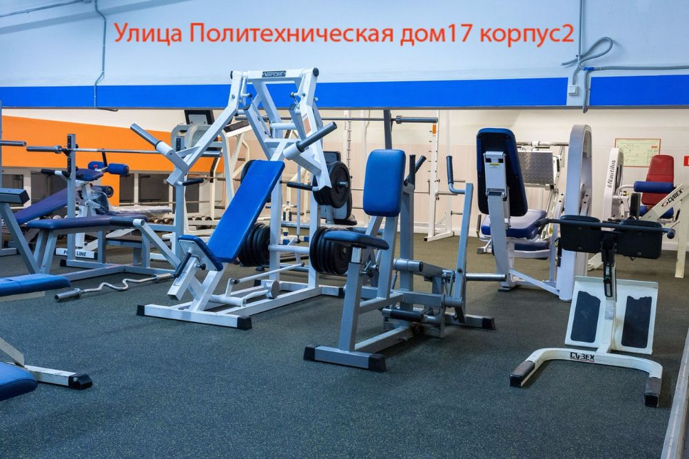 Фитнес центр , фото №13