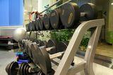 Фитнес центр Дубки, фото №1