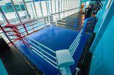 Фитнес центр ОКЕАНИУМ, фото №2