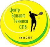 Фитнес центр Центр большого тенниса СПб, фото №1