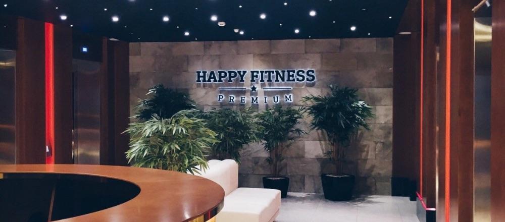 Фитнес-центр , фото №23