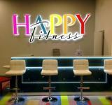 Фитнес центр Happy Fitness, фото №5