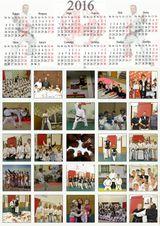 Фитнес-центр Тайфун, фото №3