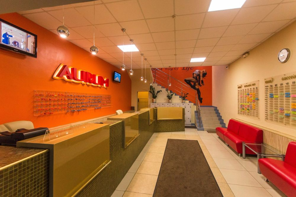 Фитнес-центр Aurum, фото №1