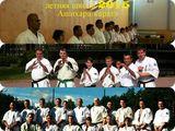 Фитнес центр  Ашихара каратэ спорт клуб Шодан, фото №2