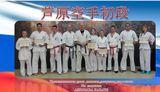Фитнес центр  Ашихара каратэ спорт клуб Шодан, фото №6