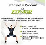Фитнес центр Fit&Go Крестовский , фото №5