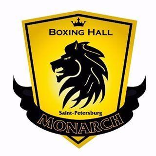 Фитнес центр Boxing Hall MONARCH, фото №1