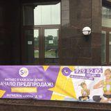 Фитнес центр SFit, фото №2