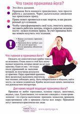 Фитнес центр Открытая йога, фото №4
