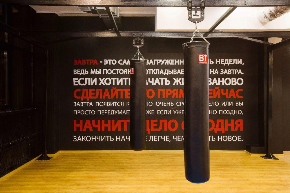 Фитнес-центр , фото №5