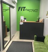Фитнес центр Fit Premium, фото №1