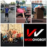 Фитнес центр WODovorot, фото №1
