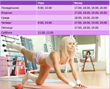 Фитнес-центр Василиса, фото №7