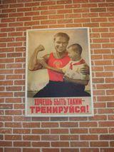 Фитнес центр Викинг , фото №4