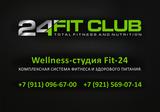 Фитнес центр  24 Fit Club, фото №1